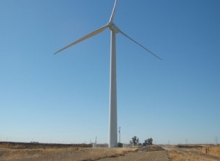 Cemex Madison Wind Turbine